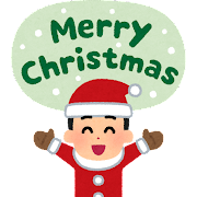 「Merry Christmas」と言う人のイラスト(男性)