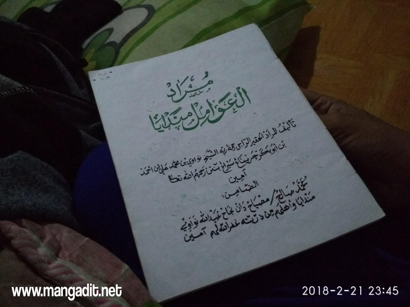 Kitab Amil