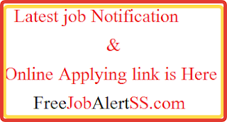 sail-steel-authority-of-india-jobs-notification