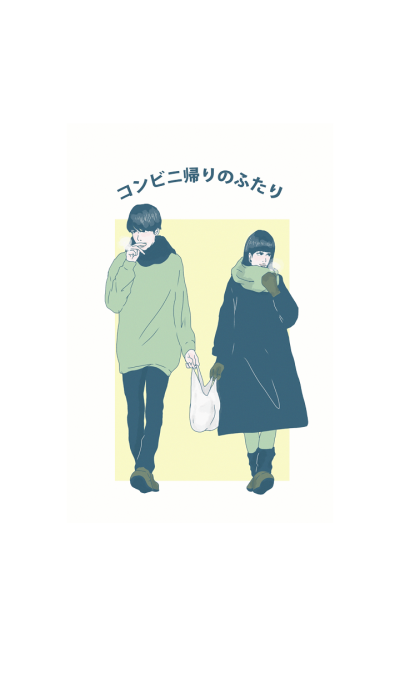 Two people on the way home from shopping