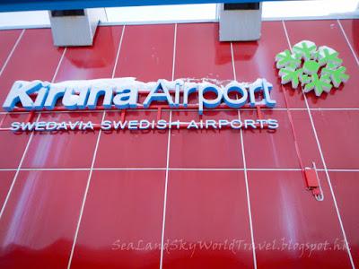 Kiruna, airport
