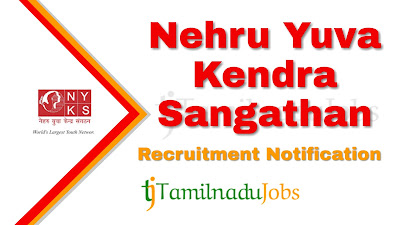 NYKS Recruitment notification 2019, govt jobs for 10th pass, govt jobs for graduate, govt jobs for PG Degree,