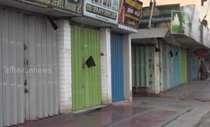 Tribute for Jeyalalitha : North shops shut down & NPC mourning signs