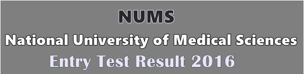 NUMS Entry Test Result 2016