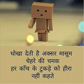 hindi_shayri