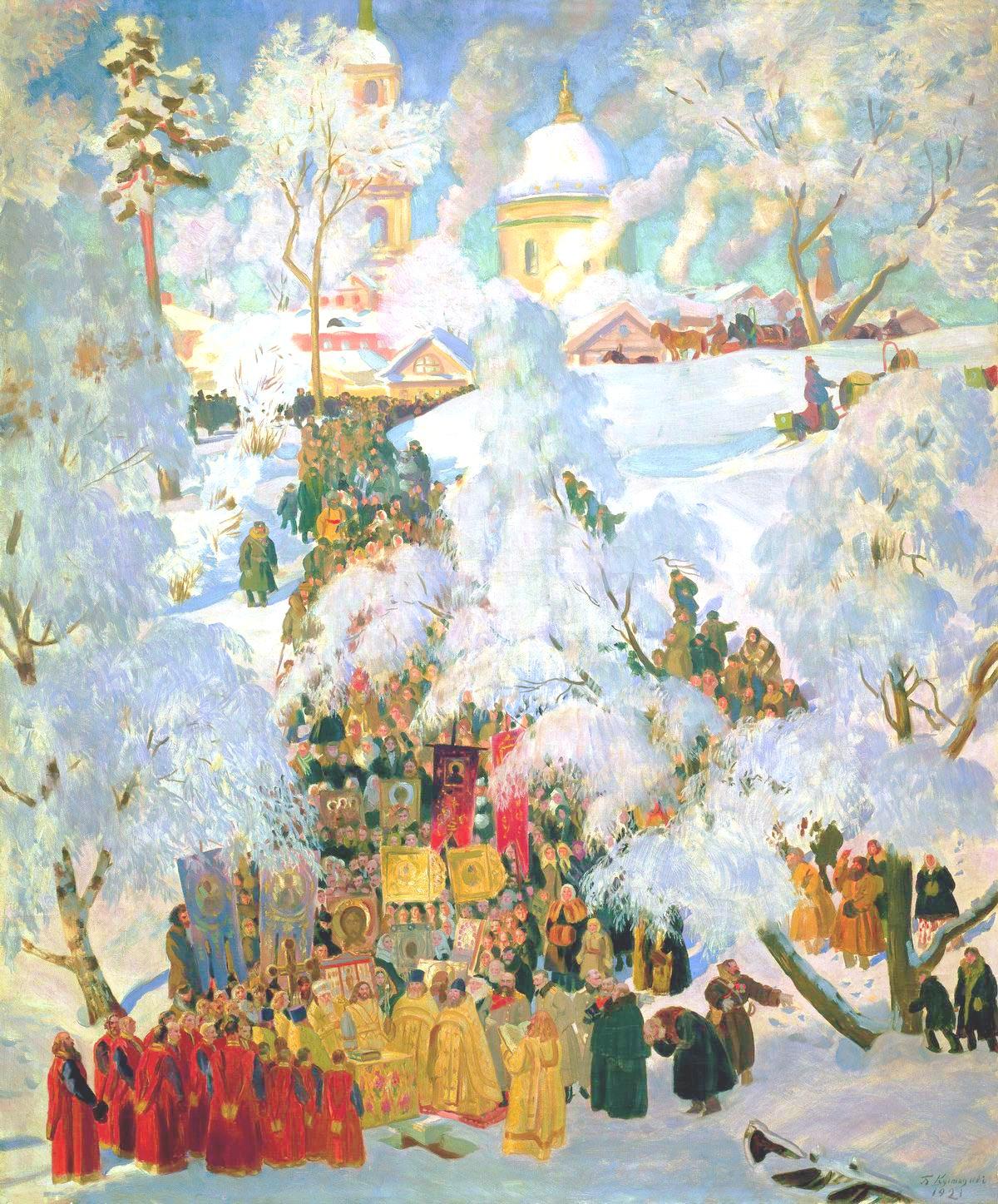 Борис Михайлович Кустодиев 1878-1927