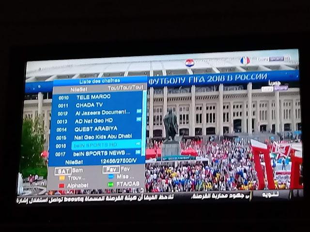 تردد قناة بي ان سبورت المفتوحة Bein Sport الناقلة لمباريات كأس العالم