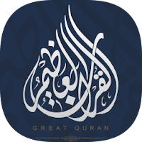 android quran