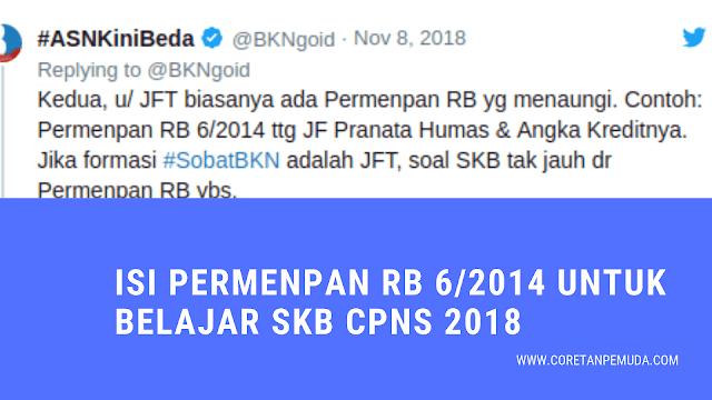 Isi Permenpan RB 6/2014 Terkait Bocoran Kisi-Kisi Soal SKB CPNS 2018