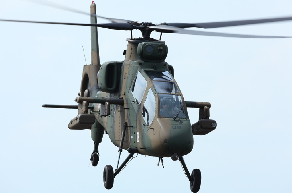Japanese OH-1 Ninja Light Attack / Reconnaissance ...