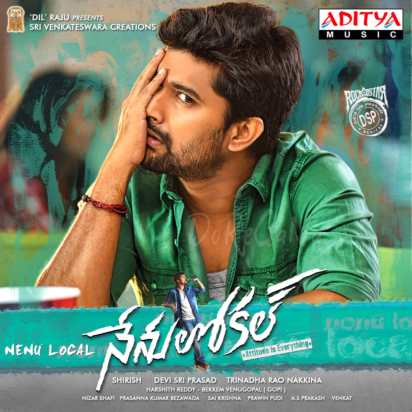 Nenu-Local-2017-Original-CD-Front-Cover-HD