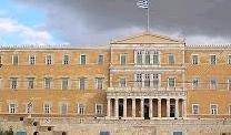 Στο ελληνικό κοινοβούλιο έχουμε τέσσερις βουλευτές μας