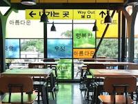 7 Resto es krim khas Korea di Indonesia