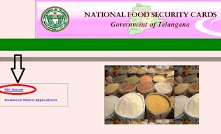 Telangana TS Ration Card Food Security Card Online Status New Ration Card Apply