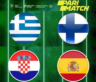 Επιλογές στην Parimatch: «Ελλάδα - Φινλανδία, βλέπεις νίκη της Ελλάδας; 2.12» | «Κροατία- Ισπανία, βλέπεις νίκη της Ισπανίας; 2.08»