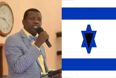 Pastor Adeboye Commemorate With Israel As They Celebrates 70 Years Independence