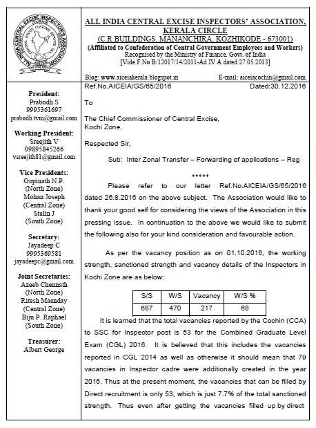 Inter Zonal Transfer Forwarding Of Applications