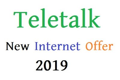 teletalk new offer 2019 for agami sim internet data pack