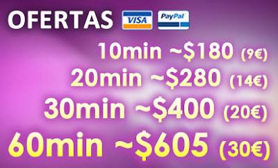 Ofertas Consulta Tarot VISA Mexico