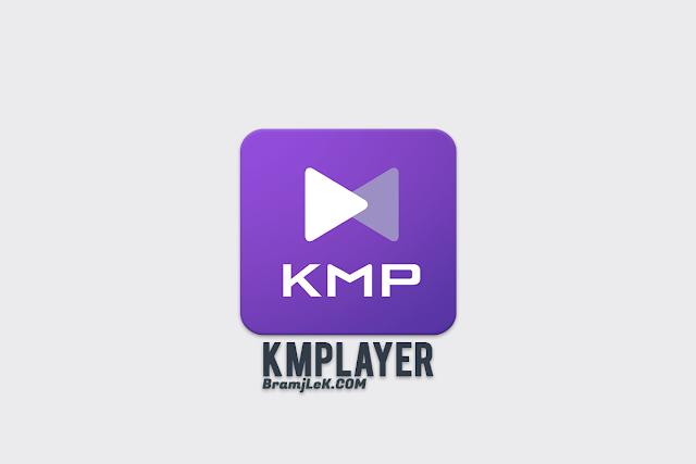 KMPlayer 2019