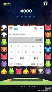 葫芦侠修改器 APK Latest 2016 Version Free Download For Android And Tablet