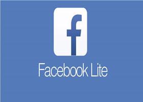 تحميل برنامج فيس بوك لايت للاندرويد احدث اصدار جديد