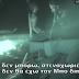 Survivor: Τα «έβαψαν» μαύρα οι Διάσημοι με την αποχώρηση του Μπο! Μετάνιωσαν που... (video)