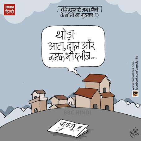 kashmir cartoon, caroons on politics, indian political cartoon, indian army, daily Humor, bbc cartoon