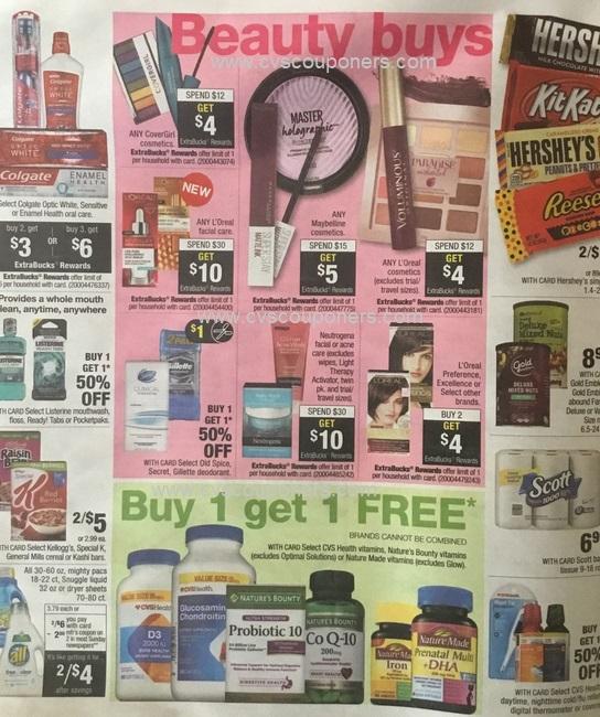 https://www.mysavings.com/free-samples/Skittles/113472/?pid=302935&padid=2035220