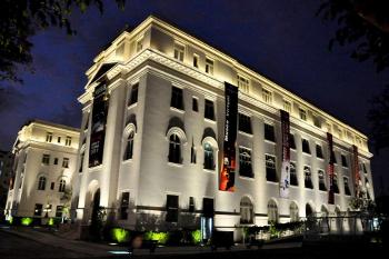 Museo Metropolitano de Lima