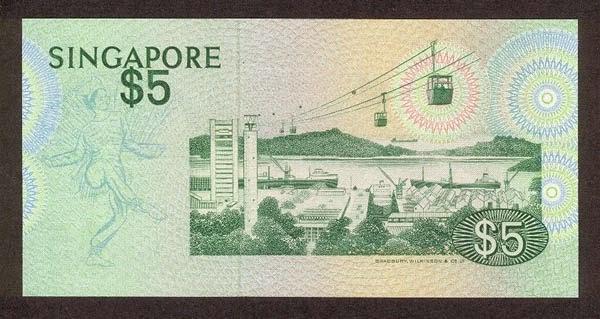 Singapore 5 Dollar note