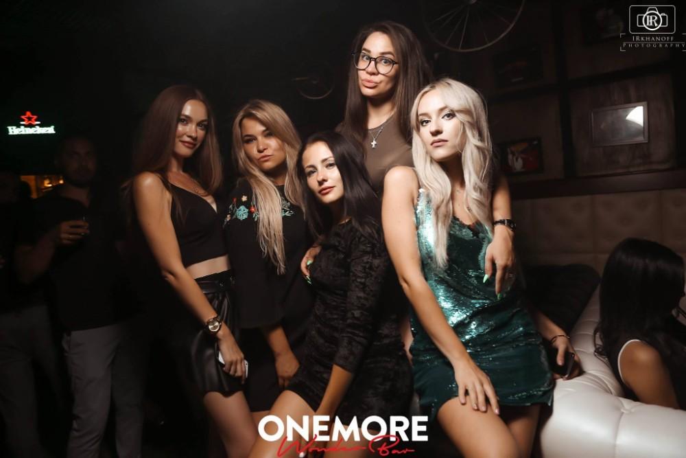 Nightlife girls uzbekistan A Complete