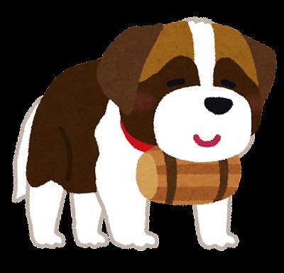 セント・バーナードのイラスト(犬)