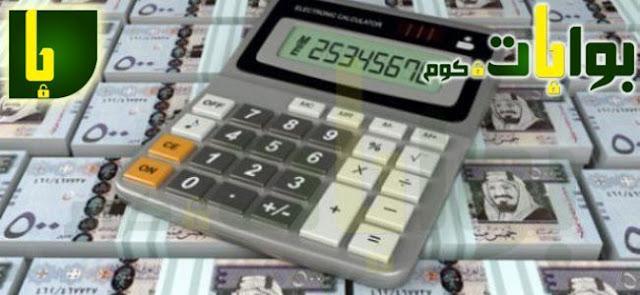 سعر الريال السعودي الآن أمام الجنيه المصري لحظة بلحظة