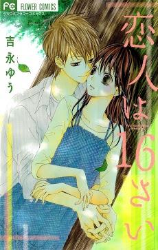 Koibito Wa 16 Sai ( Người Yêu Tôi 16 Tuổi)
