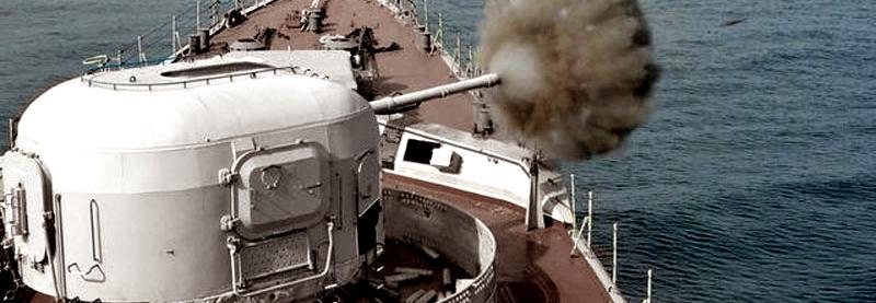 Фрегат ВМСУ виконав практичні стрільби в морі