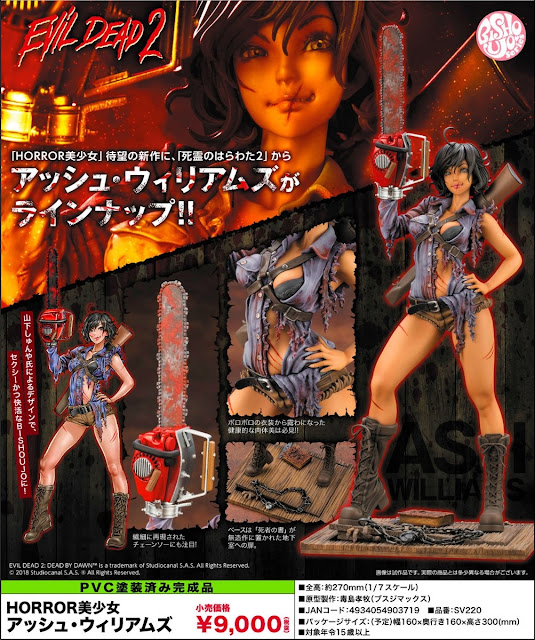 Horror Bishoujo Ash Williams