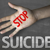 Dear Nigerians, why are we committing suicide? Article written by: Adedayo Showemimo
