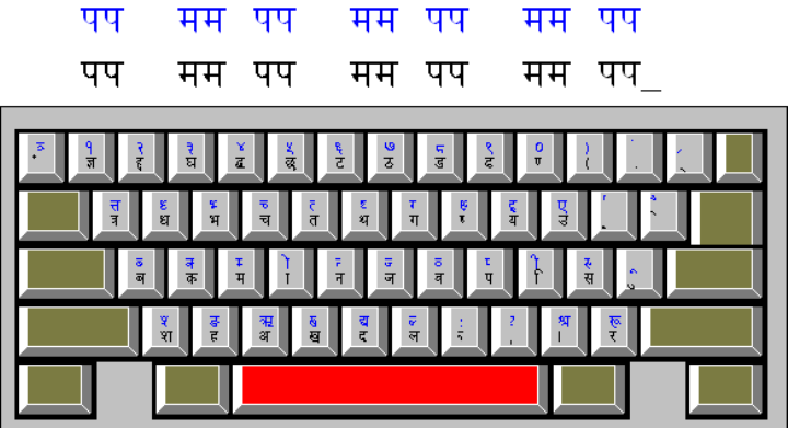 nepali typeshala free download