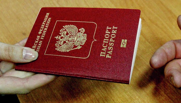 25.144 ciudadanos armenios obtuvieron la ciudadanía rusa en 2017