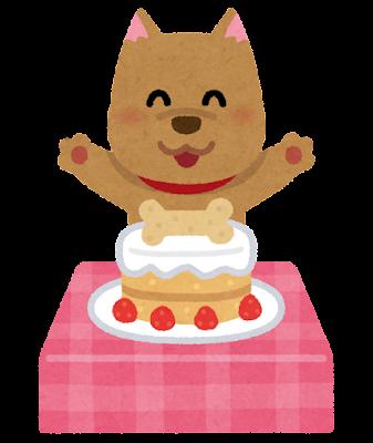 誕生日の犬のイラスト
