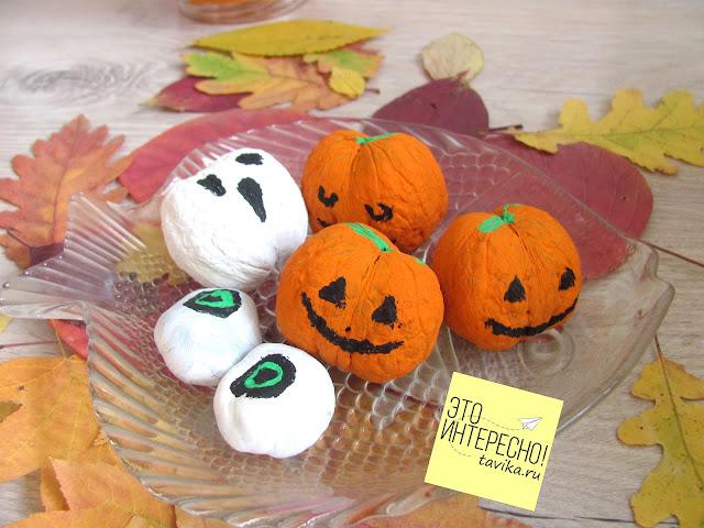 Поделки на Хэллоуин из орехов и каштанов