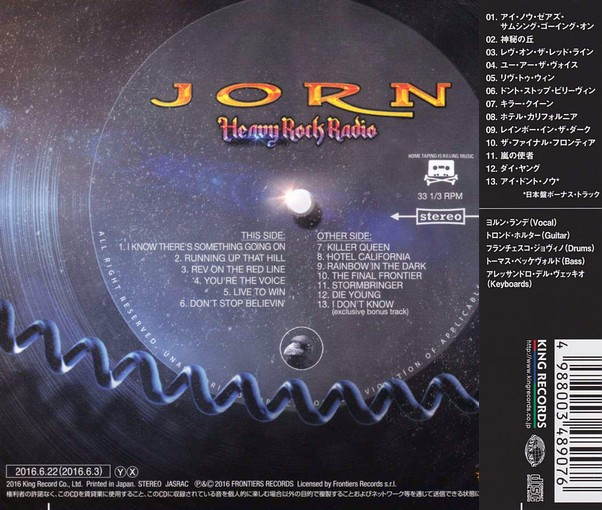 JORN - Heavy Rock Radio [Japanese Edition +1] (2016) back