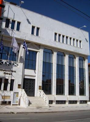 ΕΝΗΜΕΡΩΤΙΚΗ ΕΚΔΗΛΩΣΗ ΣΤΟ ΕΠΙΜΕΛΗΤΗΡΙΟ ΠΙΕΡΙΑΣ για εξαγωγές στην... Αλβανία.