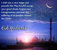 Eid Mubarak 2019.Eid Ul Firt 2019
