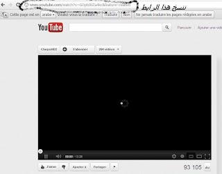 تحميل فيديو من اليوتيوب اون لاين mp4