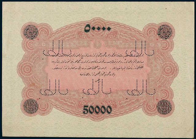 Turkey Ottoman Empire 50000 Livres banknote 1916 State Notes of the Ministry of Finance