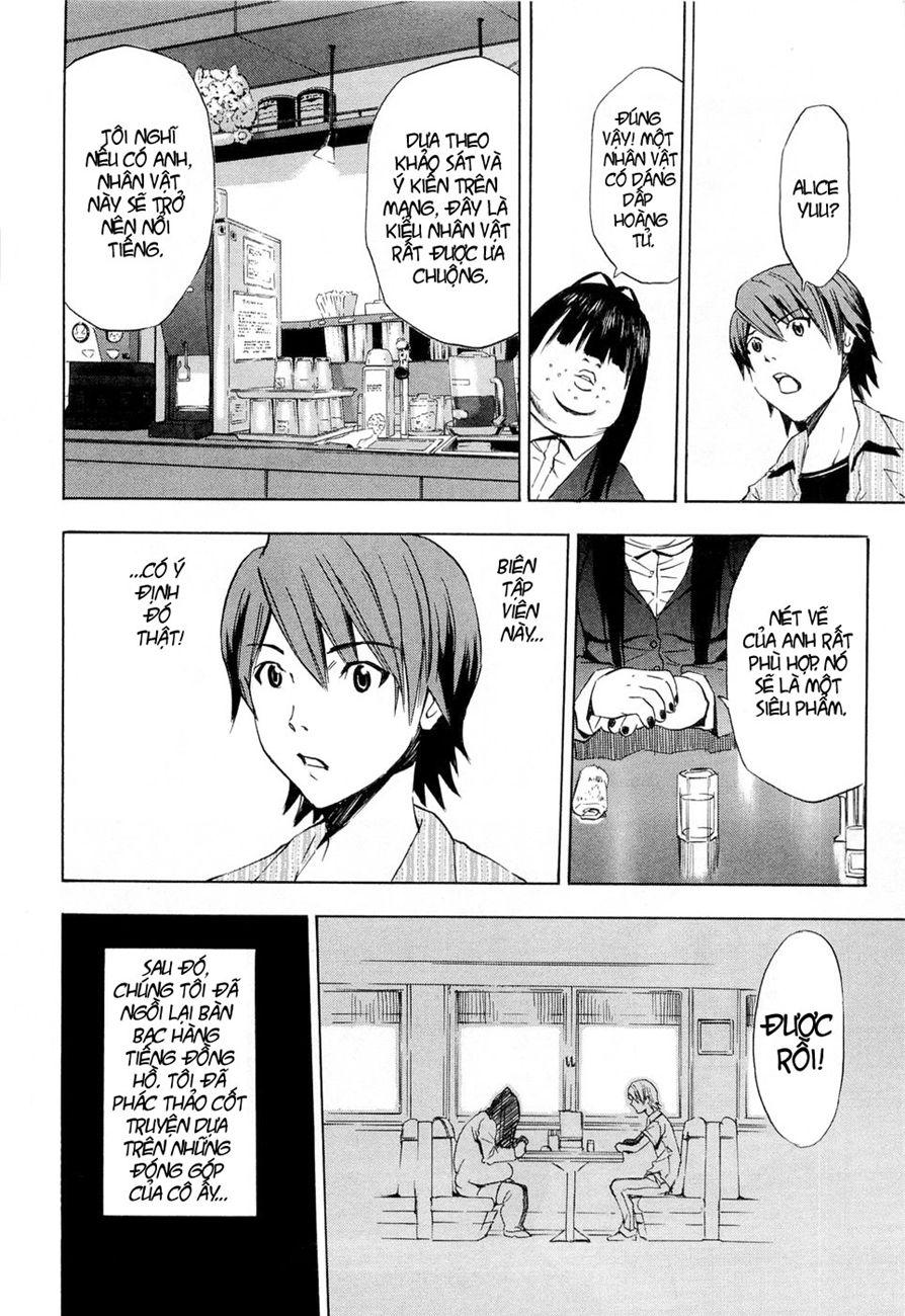 Ibitsu chap 13.5 trang 6