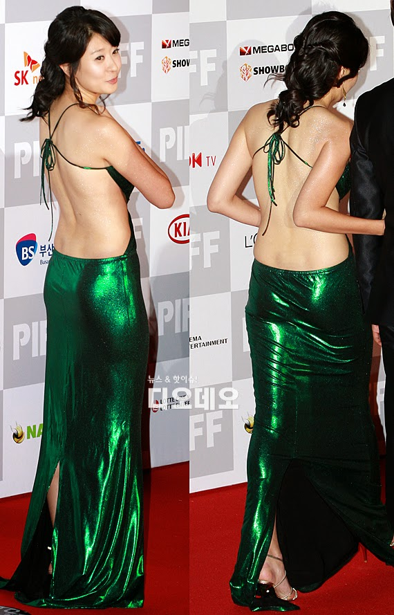 Jeon Se Hong (전세홍) - 14th Busan International Film Festival (BIFF 2009) from 08 October 2009
