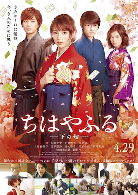 Download Chihayafuru Part 2 BluRay 720p Subtitle Indonesia